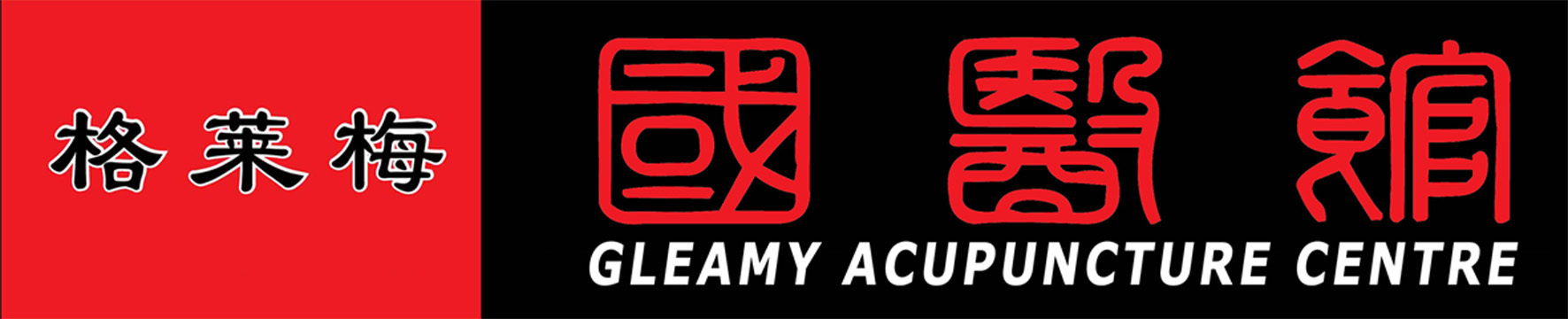 gleamy acupuncture centre
